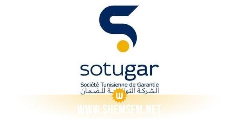 الشركة التونسية للضمان تدعو المؤسسات الصغرى والمتوسطة إلى الترسيم او تحيين الترسيم بالمنصة الإلكترونية قبل 30 جوان 2021