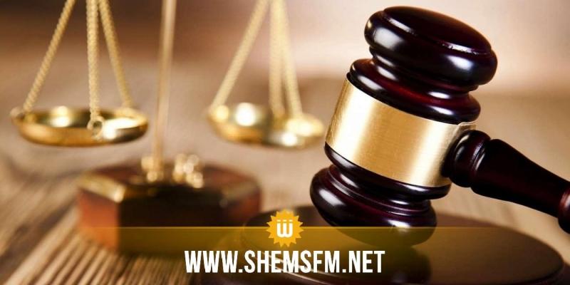 جندوبة: محكمة الاستئناف تبطل إجراءات مؤتمر الاتحاد الجهوي للفلاحة
