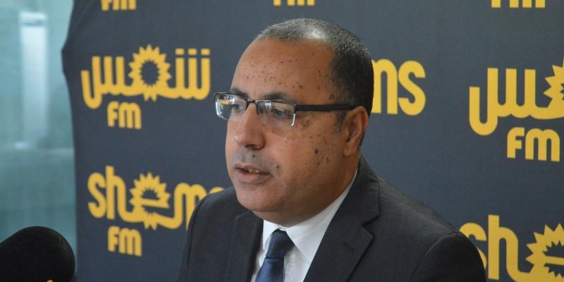 المشيشي: 'الخطر الإرهابي مازال موجودا في تونس'