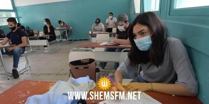 المنستير: 94 إصابة بكورونا في الوسط المدرسي في أقل من أسبوعين