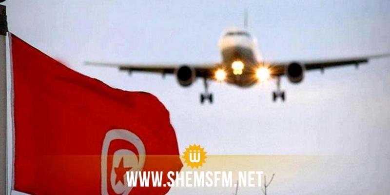 برمجة أول رحلة لإجلاء التونسيين العالقين بالمغرب غدا الأحد