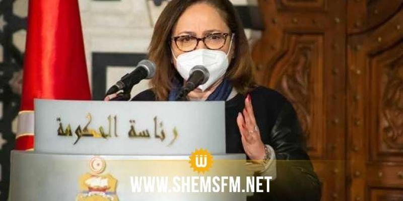 نصاف بن علية: السلالة البريطانية انتشرت في تونس وأصحبت هي المهيمنة