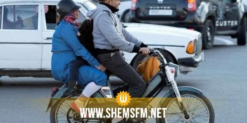 منع جولان الدراجات النارية ابتداء من يوم غد