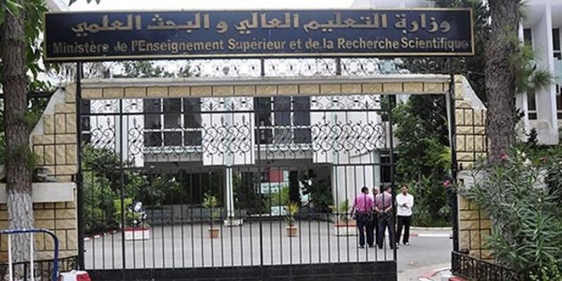 وزارة التعليم العالي تعلن عن جملة من الإجراءات على اثر القرارات الحكومية الجديدة