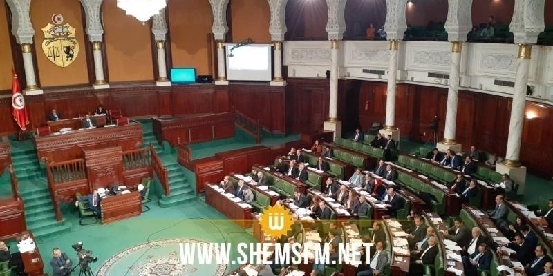 غدا: جلسة عامة لتوجيه أسئلة شفاهية لـ4 وزراء