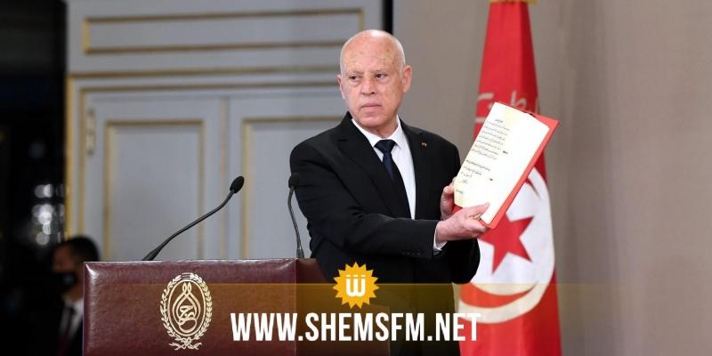 رئاسة الجمهورية تنشر الوثائق الدستورية التي إستظهر بها سعيد أمام المشيشي والغنوشي