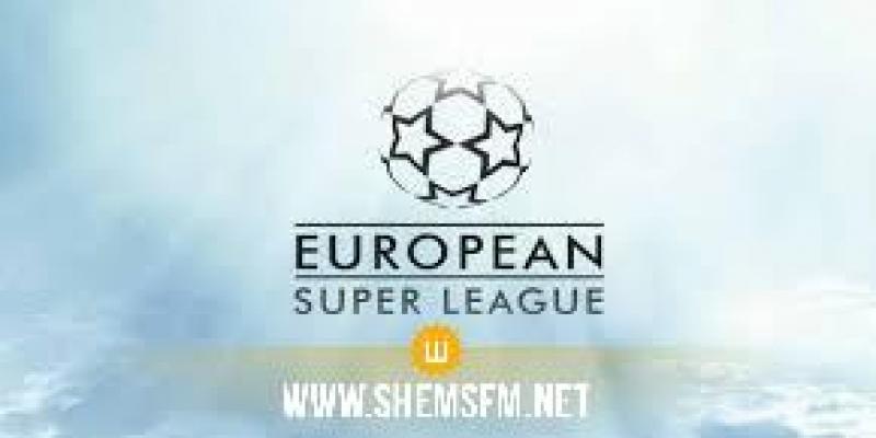 رسمي: ثورة في خارطة كرة القدم الأوروبية... السوبرليغ ترى النور في أوت المقبل