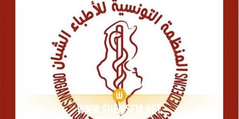منظمة الأطباء الشبان ترفض مذكرة وزير الصحة للتعامل مع وسائل الإعلام وتُحذر