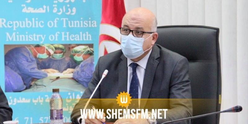 وزير الصحة: 'تقرير التفقدية أثبت عدم صحة شبهات سوء التصرف في مستشفى منزل بورقيبة'