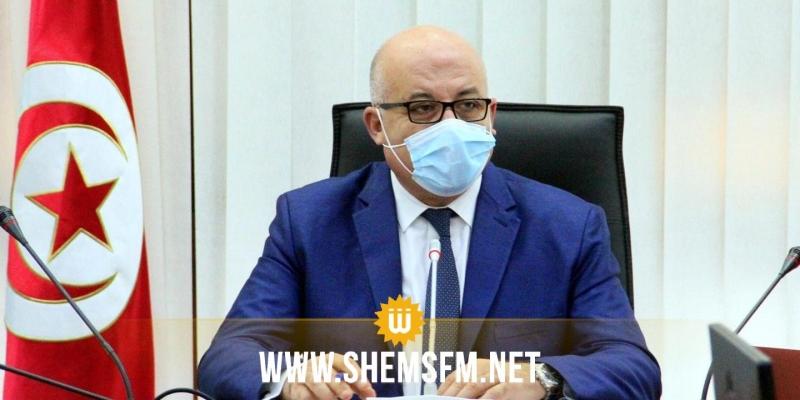 وزير الصحة: 'هناك نقص في الأدوية وديون الصيدلية المركزية تجاوزت الألف مليون دينار'