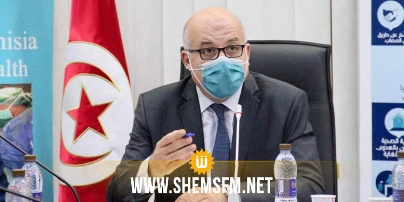'نقاش حاد وخلافات بين أعضاء اللجنة العلمية والحكومة'.. وزير الصحة يوضّح