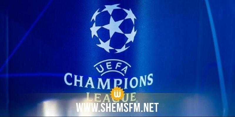 36 فريق في رابطة الأبطال الأوروبية بحلول 2024