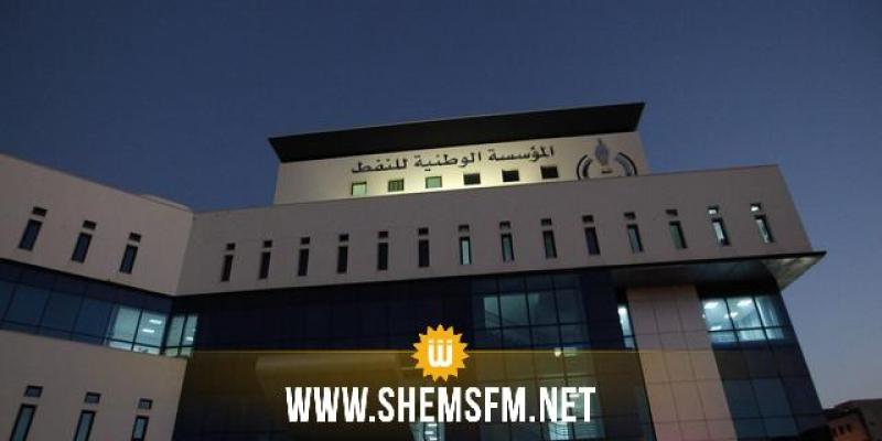 ليبيا: إعلان حالة القوة القاهرة في ميناء الحريقة