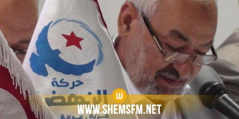 النهضة تعتبر إعلان سعيد نفسه قائدا أعلى للقوات الحاملة للسلاح '' دوساً على الدستور وتعديا على صلاحيات رئيس الحكومة''