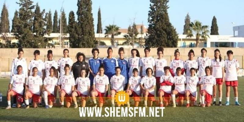 منتخب كرة القدم النسائية في تربص تحضيري جديد