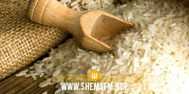 صفقة الأرز الفاسد: 'ستابل فود' توافق على استرجاع وتعويض الشحنة التي تأكد تلوثها بالافلاتوكسين ب1