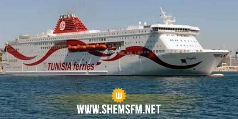 المسافرون نحو ميناء جنوة مطالبون بتحليل سلبي لا تتجاوز مدّته 48 ساعة