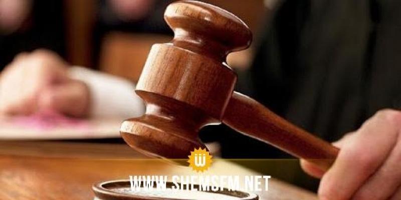 القضاء العسكري يفتح تحقيقا في مزاعم بتلقى الرئيس سعيّد لدعم خارجي للوصول إلى قصر قرطاج