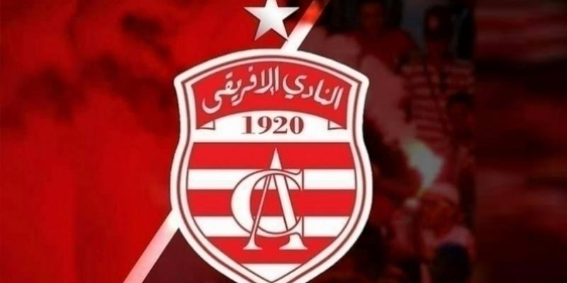 النادي الافريقي يفوز وديا على اتحاد جبل جلود