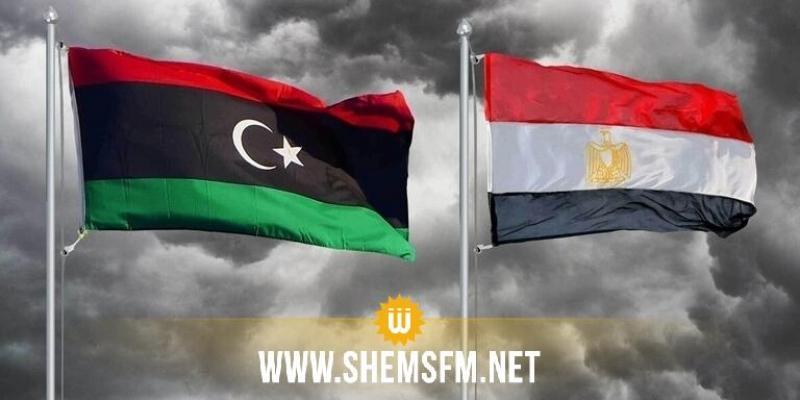 مصر تعلن إنشاء جامعة جديدة في ليبيا