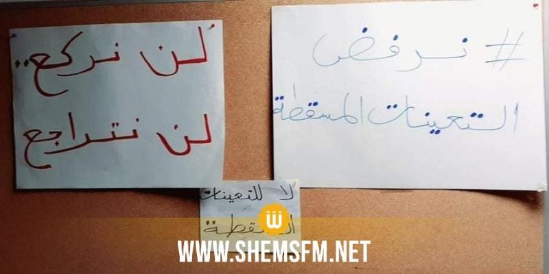 لليوم الـ38 على التوالي: تواصل الاعتصام المفتوح لأبناء شمس أف أم