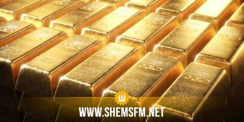 Les avoirs en or de la Tunisie s'élèvent à 675 MD à fin 2020