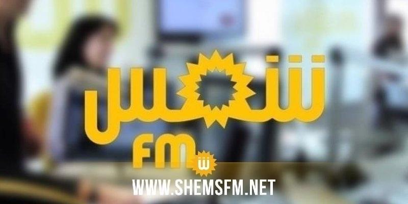 Levée du sit-in de la radio Shems Fm après 38 jours