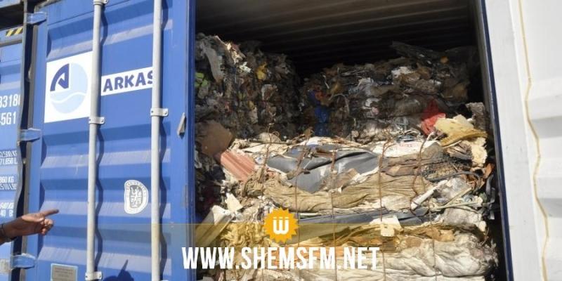 قضية توريد النفايات الإيطالية: رفض مطلب الإفراج عن مدير بوكالة التصرف في النفايات