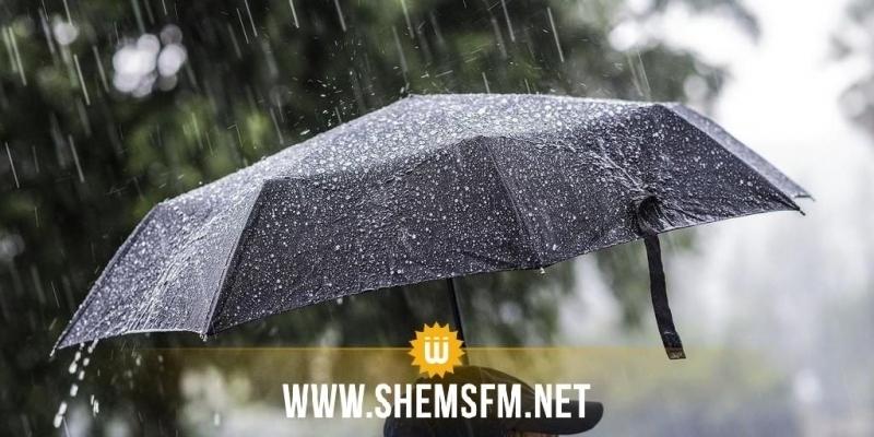 Météo: temps pluvieux, jeudi