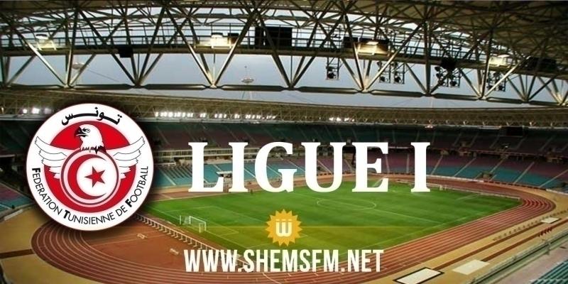 Ligue1 : le programme des matches en retard de la phase aller
