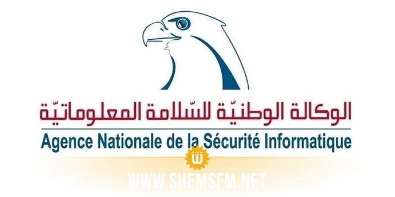 Perturbations sur la plateforme Evax : l'ANSI met en garde contre les fake news