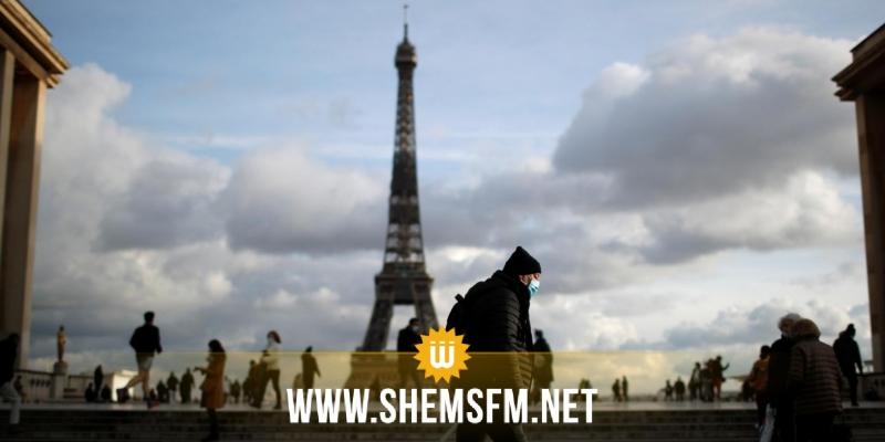 إبتداء من 03 ماي القادم: فرنسا ترفع تدريجيا قيود التنقل مع تخفيف حظر التجول