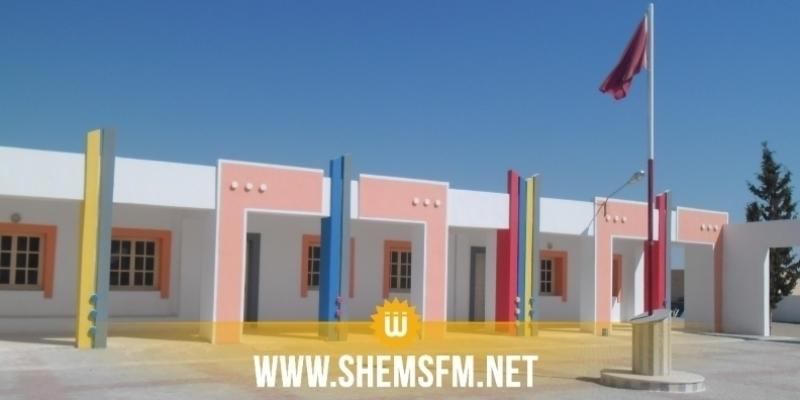L'UTIPEF mobilise 284 millions de dinars pour l'entretien d'établissements scolaires publics