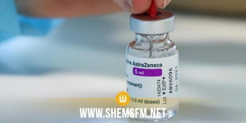 Dr. Mariem Khrouf : « les doses du vaccin AstraZeneca n'ont pas encore été utilisées en Tunisie»