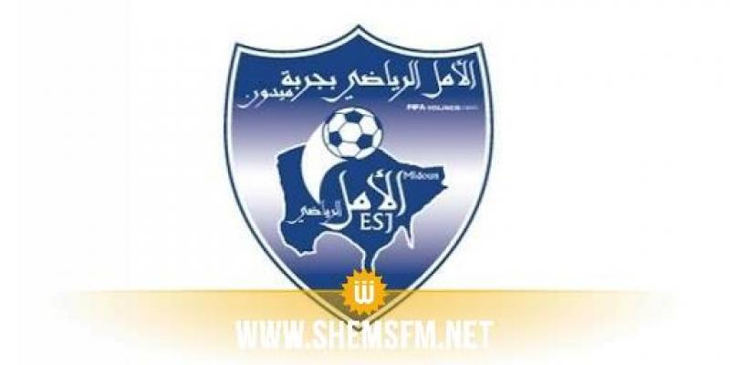 سعد الدّين بالحاج: '' خيّرنا الإنسحاب و جامعة كرة القدم تجاهلتنا''