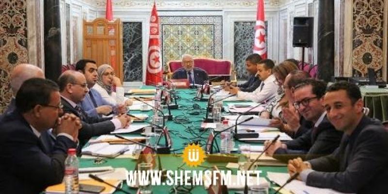 البرلمان يقر جلسة عامة مفتتح شهر ماي للتداول في رد رئيس الجمهورية حول قانون المحكمة الدستورية