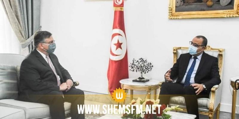 خلال لقائه بالمشيشي: السفير الأمريكي  يعبرعن دعم بلاده لتونس في مفاوضاتها مع صندوق النقد الدولي