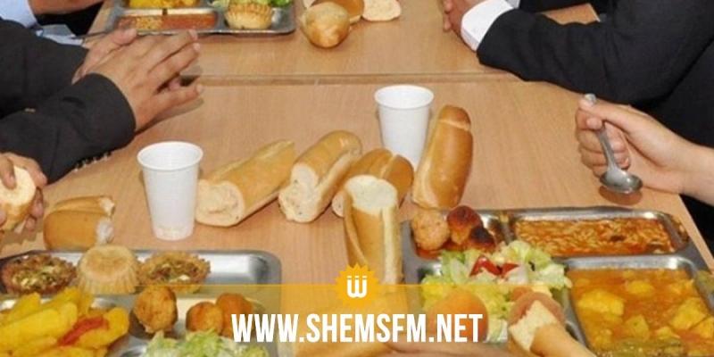 وزارة التعليم العالي تضع على ذمة الطلبة 48 مطعما وحيا جامعيا خلال فترة اعتماد التعليم عن بعد