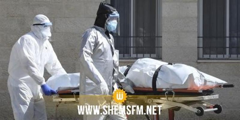 وزارة الصحة: تجاوز 10 آلاف حالة  وفاة بفيروس كورونا