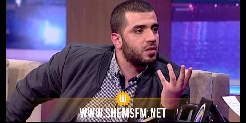 بطاقة جلب في حق راشد الخياري بتهمة التآمر على أمن الدولة