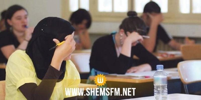 بداية من يوم الاثنين: السماح  للأساتذه بتأمين دروس لتلاميذ  الباكالوريا والتاسعة اساسي