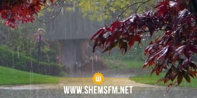 كميات الأمطار المسجّلة خلال الـ24 ساعة الماضية