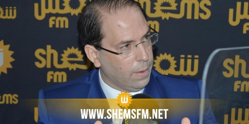 الشاهد: تغيير الحكومة كارثة على تونس وكلفته رهيبة'