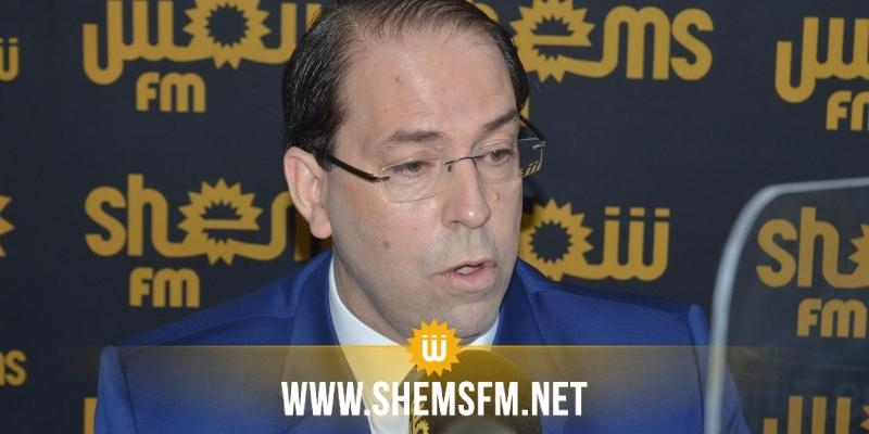 الشاهد: 'تونس ليست في حالة إفلاس ولكن..'