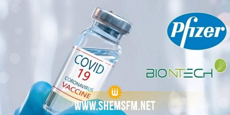 اليوم.. وزراة الصحة تشرع في تطعيم المواطنين بالجرعة الثانية من لقاح 'فايزر'