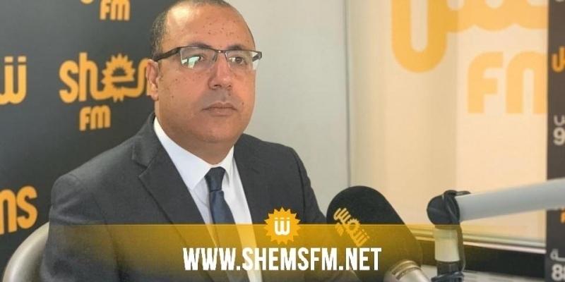مشيشي: لم يقع التخلي عن التحوير الوزاري
