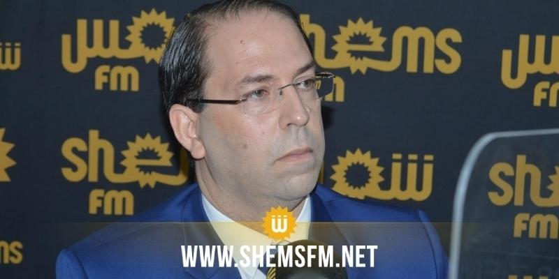 Youssef Chahed : « une subvention de 500dt aux travailleurs indépendants n'est pas une grande charge pour l'Etat»