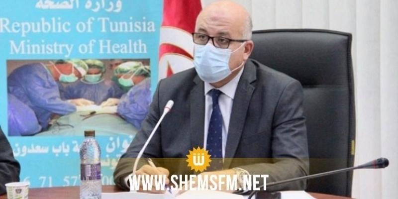 Le ministre de la Santé annonce la découverte d'un nouveau variant du coronavirus