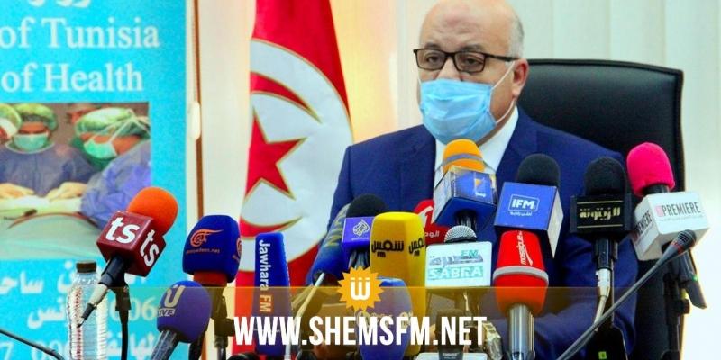 وزير الصحة: التلاقيح المتوفرة لا تكفي لتطعيم 3 ملايين مواطن بحلول جوان المقبل