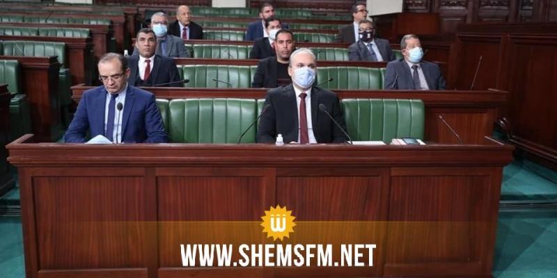 نبيل بفون يعلق على تشكيكات النواب: السجل الإنتخابي في تونس سليم 100%